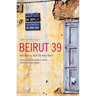 Beirut39: New Writing from the Arab World book cover