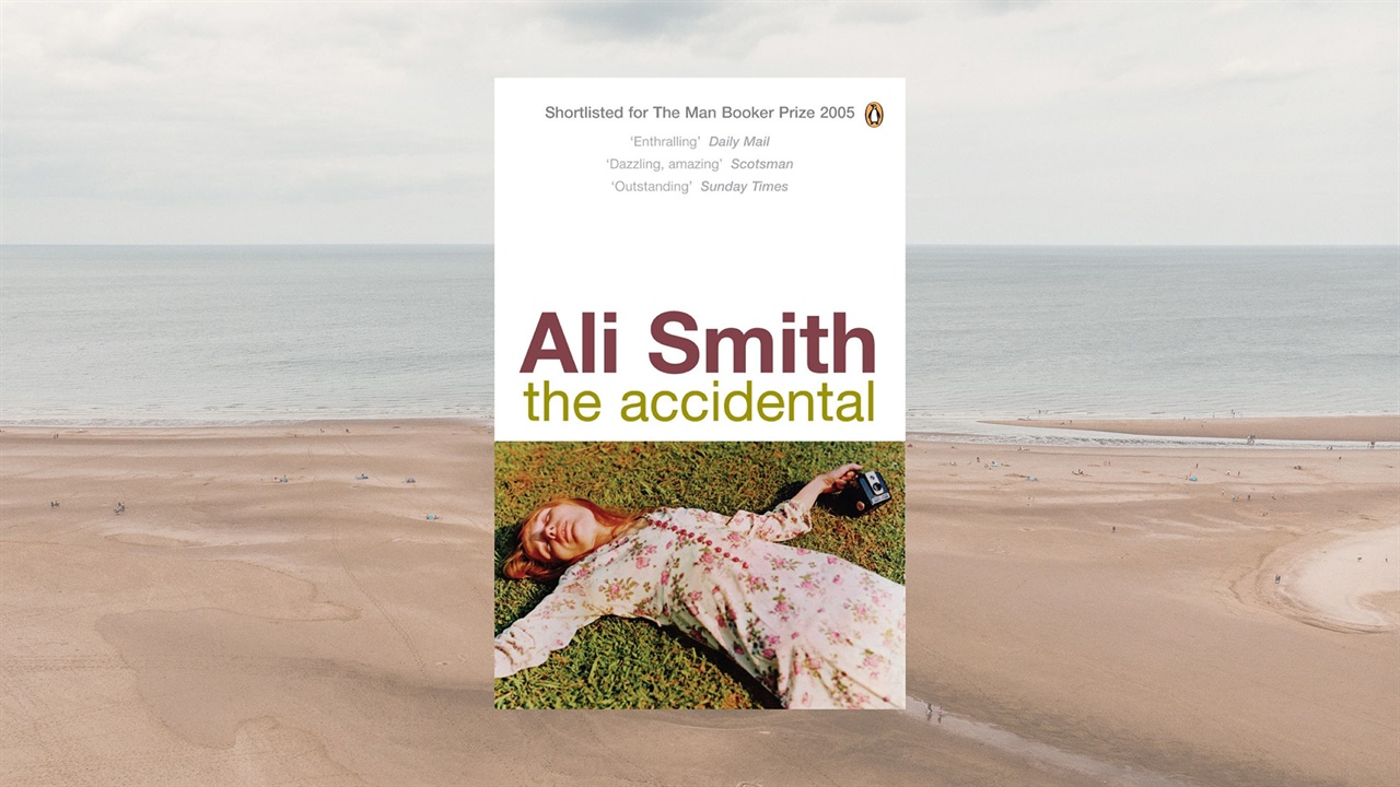 Ali Smith's The Accidental