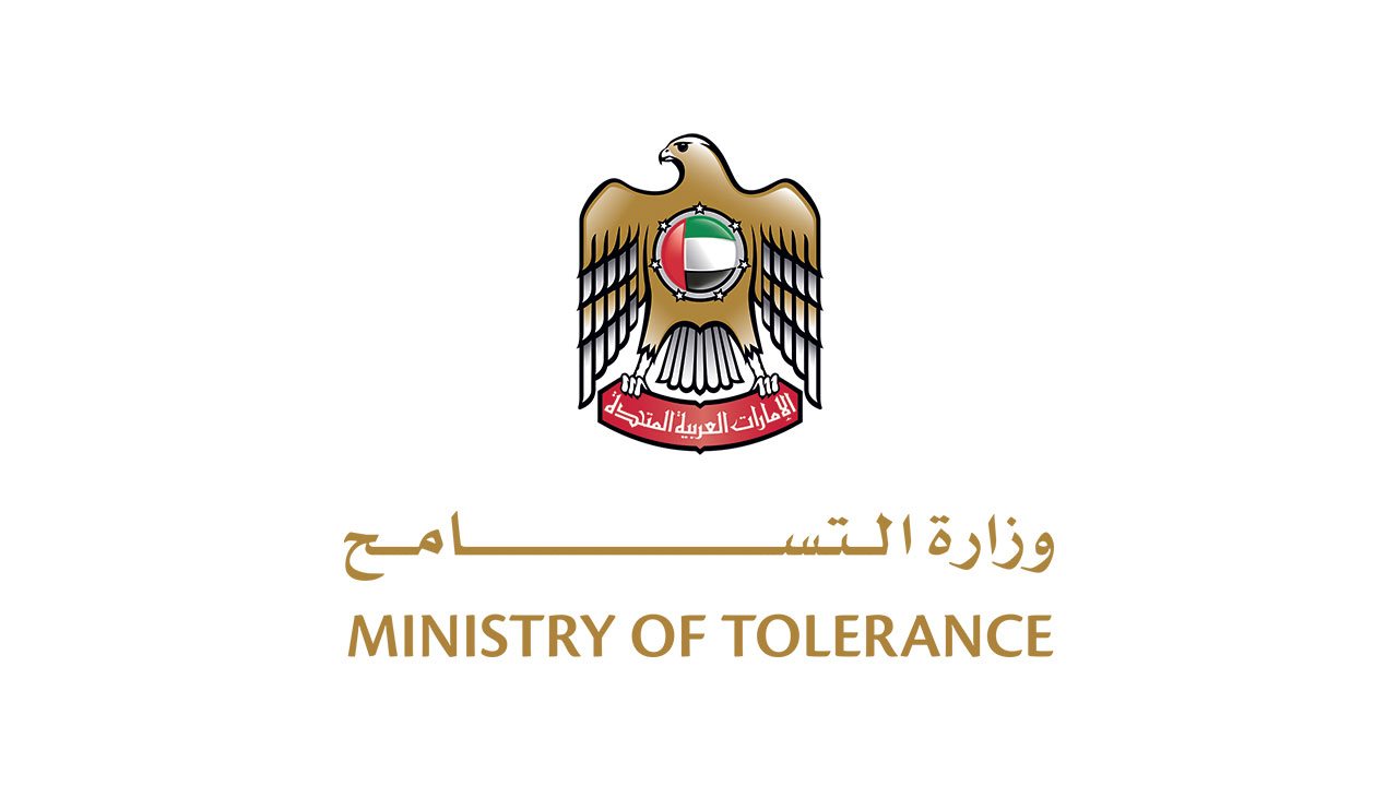 Ministry of Tolerance