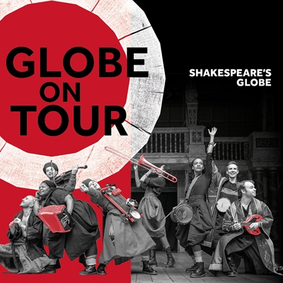 Shakespeare's Globe on Tour