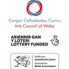Arts Council of Wales: Supported By The National Lottery