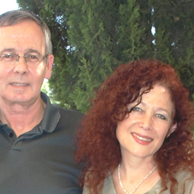 NEGEV, Eilat